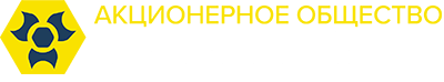 АО Челспецмаш – производство систем контроля